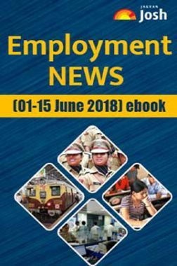 Employment News 01-15 June 2018 E-Book