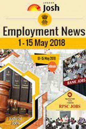 Employment News 01-15 May 2018 E-Book