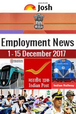 Employment News 1-15 December 2017 E-Book
