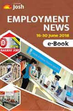 Employment News 16-30 June 2018 E-Book