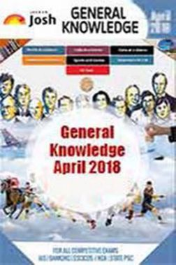 General Knowledge April 2018