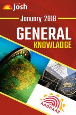 Download General Knowledge January 2018 E-Book by Jagran Josh PDF Online