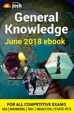 General Knowledge June-2018 E-Book