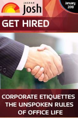 Get Hired January 2018 E-Book