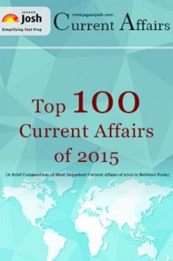Current Affairs 2015 In Hindi Ebook