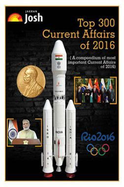 Top 300 Current Affairs of 2016