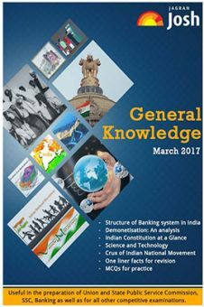 General Knowledge eBook March 2017