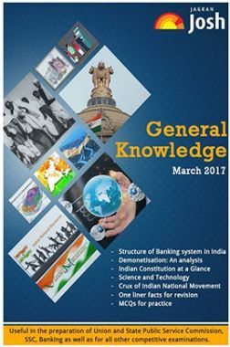 General Knowledge eBook March 2017
