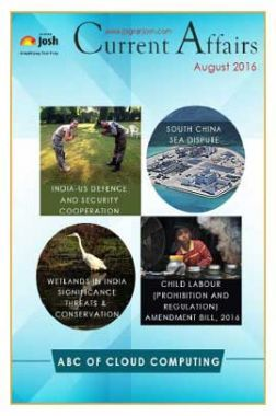 Current Affairs August 2016 eBook