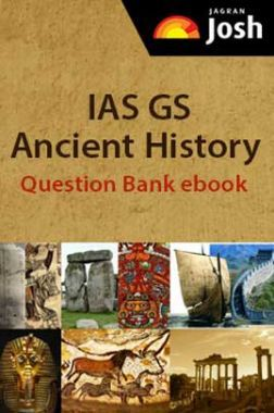 IAS GS Ancient History Question Bank