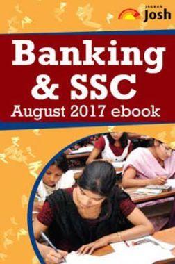 Banking & SSC August 2017 Ebook