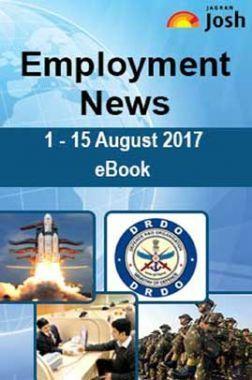 Employment News 1-15 August 2017 Ebook