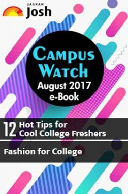 Campus Watch August 2017 E-Book