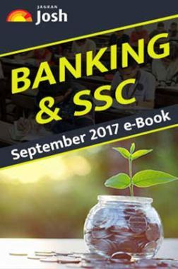 Banking And SSC September 2017 E-Book