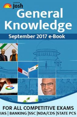 General Knowledge September 2017 E-Book