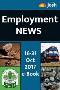 Employment News 16-31 October 2017 EBook
