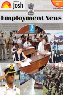 Employment News 1-15 November 2017 E-Book