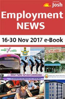 Employment News 16-30 November 2017 E-Book