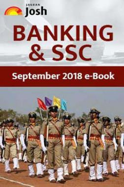 Banking & SSC September 2018 E-Book