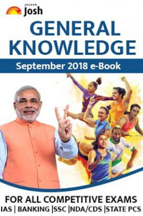 General Knowledge September 2018 E-Book
