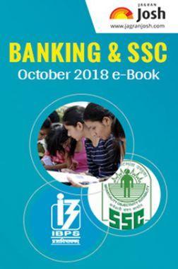 Banking & SSC October 2018 E-Book