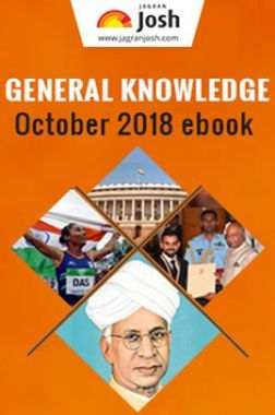 General Knowledge October 2018 E-Book