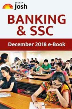 Banking & SSC December 2018 E-Book