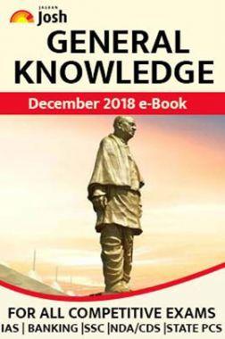Download General Knowledge December 2018 E-Book by Jagran Josh PDF Online
