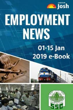 Employment News 1-15 January 2019 E-Book