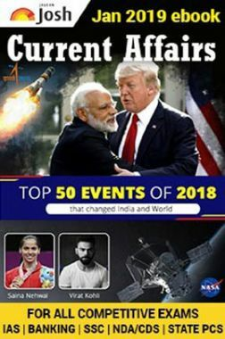 Current Affairs January 2019 E-Book