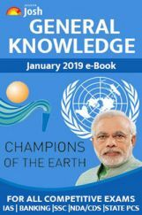 Railway RRB NTPC General Awareness Books pdf 2019 | Price Low to High