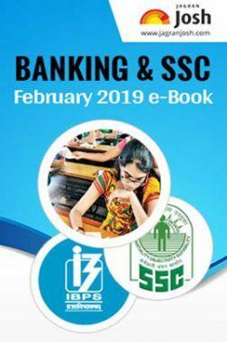 Banking & SSC February 2019 E-Book