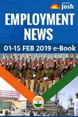 Employment News 01-15 February 2019