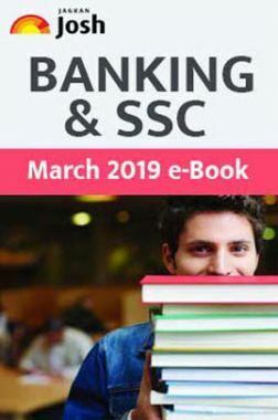 Banking & SSC March 2019 E-Book