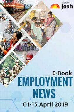 Employment News 01-15 April 2019