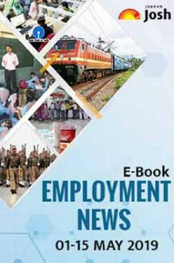 Employment News 01-15 May 2019