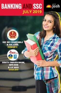 Banking & SSC July 2019 E-Book