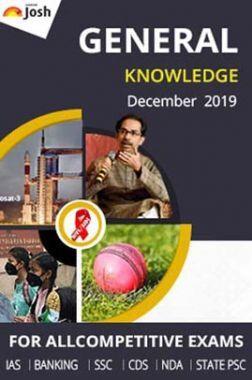 General Knowledge December 2019 E-Book