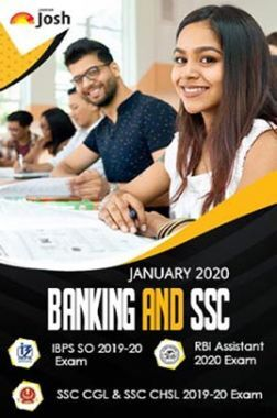 Banking & SSC January 2020 E-Book