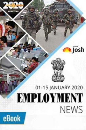 Employment News 01-15 January 2020