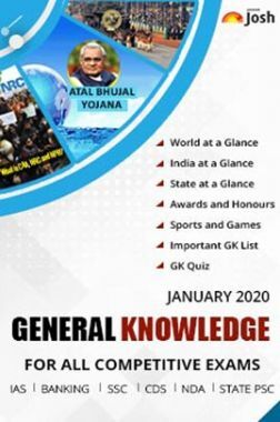 General Knowledge January 2020 E-Book
