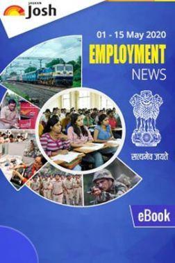 Employment News (1-15) May 2020 eBook