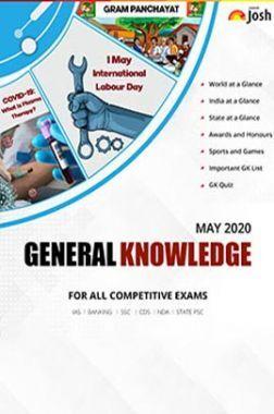 General Knowledge May 2020 eBook