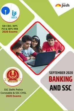 Banking & SSC September 2020 E-Book