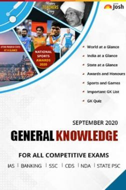 General Knowledge September 2020 E-Book