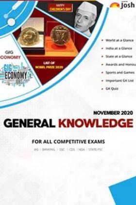 General Knowledge November 2020 E-Book