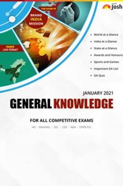 General Knowledge January 2021 E-Book