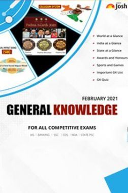 General Knowledge February 2021 E-Book