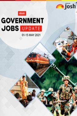Employment News 01-15  May 2021 E-Book