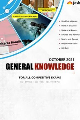 General Knowledge October 2021 E-Book